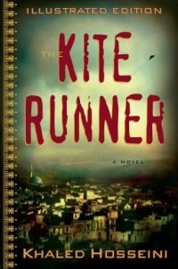 The Kite Runner. Illustrated Edition