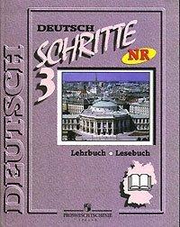 Deutsch: Schritte 3 / Немецкий язык. Шаги 3. 7 класс