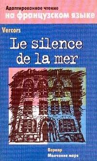 Le silence de la mer / Молчание моря
