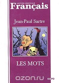 Les Mots / Слова