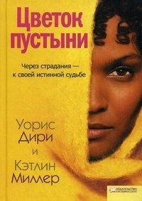 Кэтлин Компаузен - полная биография