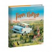 Гаррі Поттер і таємна кімната. ВЕЛИКЕ ІЛЮСТРОВАНЕ ВИДАННЯ