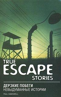 True Escape Stories / Дерзкие побеги. Невыдуманные истории