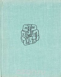 Искусство древних майя, Р. В. Кинжалов
