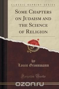 chapters on judaism