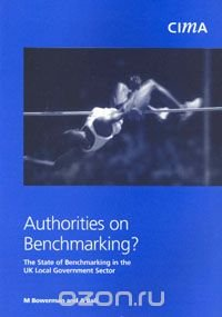 Authorities on Benchmarking