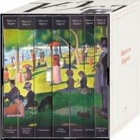 Марсель Пруст (комплект из 7 книг), Марсель Пруст