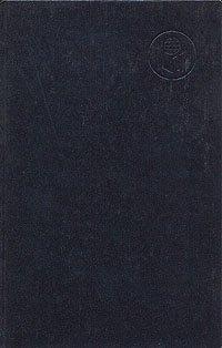 Архив русской революции. Т 19-20