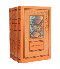 Дик Фрэнсис. Сочинения в 4 томах (комплект)