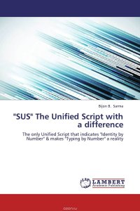"""SUS"" The Unified Script with a difference"