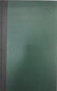 Энциклопедический словарь. Брокгауз и Ефрон том 2/д Гаагская Конференция-Кочубей
