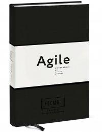 Космос. Agile-ежедневник для личного развития (черная обложка), Катерина Ленгольд
