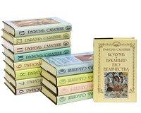 Рафаэль Сабатини. Собрание сочинений в десяти томах + три дополнительных тома (комплект из 13 книг)