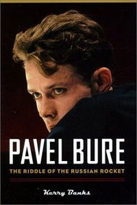 Pavel Bure: The Riddle of the Russian Rocket
