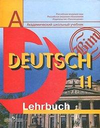 Deutsch 11: Lehrbuch / Немецкий язык. 11 класс. Базовый и профильный уровни