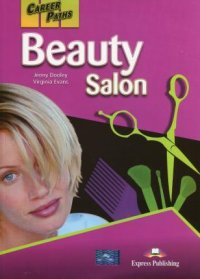 Beauty salon. Student's book (with digibook app). Учебник (с ссылкой на электронное приложение)