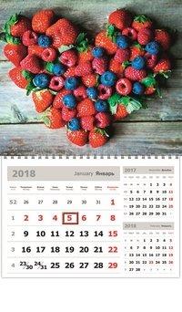 Календарь 2018 (на спирали). Ягодное сердце