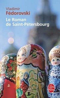 Le Roman de Saint-Petersbourg