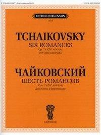 Чайковский. Шесть романсов. Сочинение 73 (ЧС 305-310). Для голоса и фортепиано